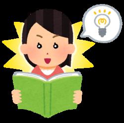 本を読む女の子.png