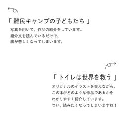 紹介文の説明-01.png