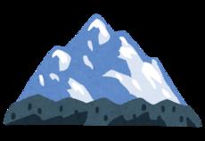 アルプス雪山.png