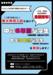 【中学入試】東大特待入試において「<font color=