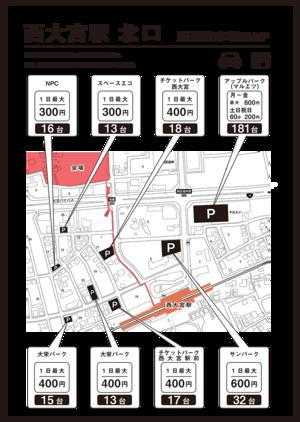 西大宮駅駐車場MAP.png