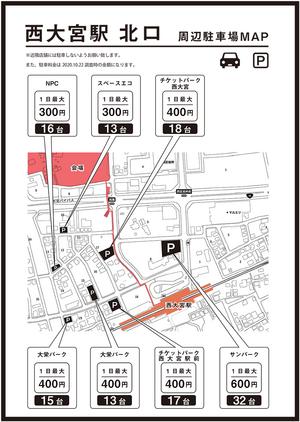 栄近隣駐車場図.png