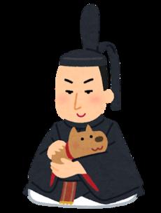 nigaoe_tokugawa_tsunayoshi.png