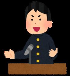 speech_school_boy.png