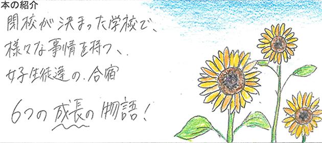 最優秀賞・カーテンコール.png