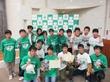 エコノミクス甲子園2年連続全国大会出場決定!!